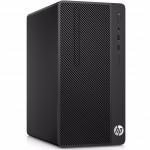 Настольный компьютерный комплект HP Bundle 290 G1 MT