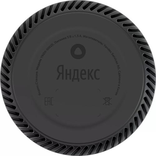 Яндекс Умная Колонка Станция Лайт (YNDX-00025 Pink)