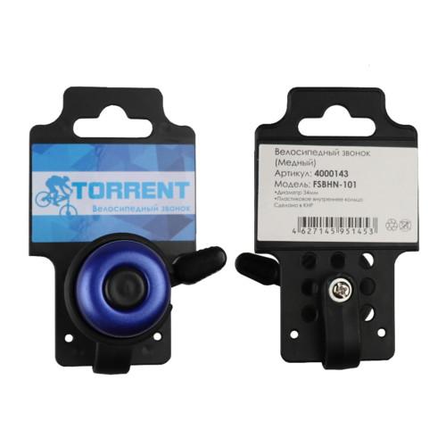 Torrent Велосипедный звонок Torrent (FSBHN-101) (1275745)