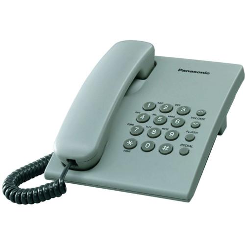 Аналоговый телефон Panasonic KX-TS 2350CAC (1105532)