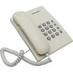 IP Телефон Panasonic KX-TS2350RUJ