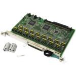 АТС Panasonic KX-TDA0172XJ