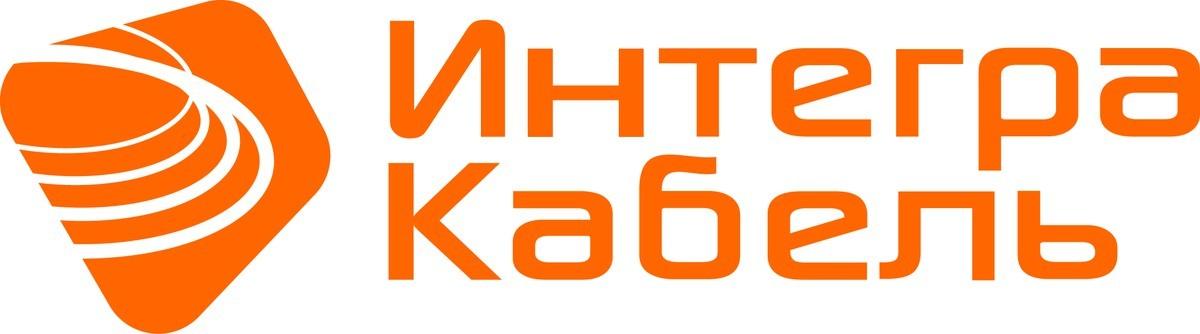 Интегра Кабель